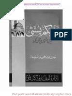 alaikum bi sunnati - Australian Islamic Library.pdf