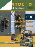 pdf_mag-1