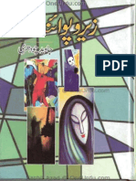 Zero Point 1 by Javed Chaudhry