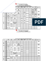 OAEC 2015 Spring Schedule