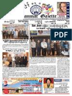Myanmar Gazette Jan 2015 #73