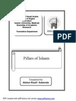 En Pillars of Islam