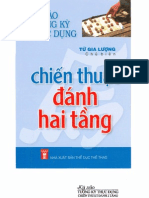 2 Tang