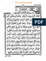 Surah Yaseen with Tajweed Rules pdf