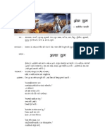 Dharmveer Bharati Andhayug