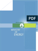 Ministry of Energy - Thai Energy Resources