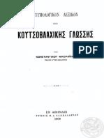 Nikolaidis, Etimologikon Lexikon Tis Kutsovlajikis Glossis (1909)