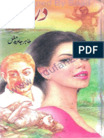 Darin novel by M.A Rahat