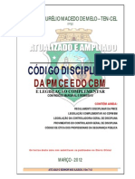 CDPM2012