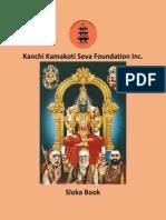 KKSF Slokas eBook