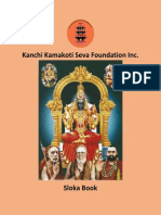 KKSF Slokas eBook