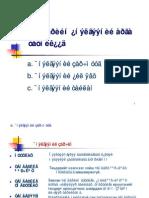 tender evaluation techniques.pdf