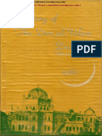History of the Darul Uloom Deoband - Volume 1