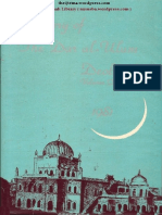 History of the Darul Uloom Deoband - Volume 2