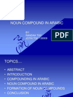 Noun Compound in Arabic