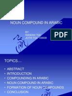 Noun Compound in Arabic
