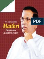 Common Candidaite Maithripala Sirisena's Election Manifesto