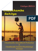 Catalogue of Chaukhamba Sanskrit Pustakalaya (2013-14)