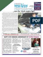 Milwaukee West, North, Wauwatosa, West Allis Express News 12/25/14