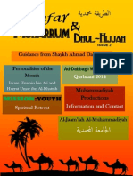 NewsLetter- Dhul Hijjah- NewsLetter- Dhul Hijjah- Muharram