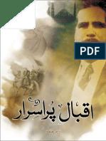 Iqbal Pur Israr.pdf