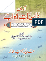 Aasan Khasiyaat e Abwab By Shaykh Saad Mushtaq Al Husairi.pdf