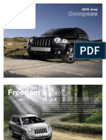 2010 Jeep Compass eBrochure