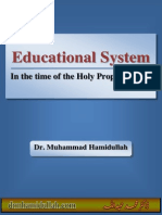 Educational System in the Time of Prophet