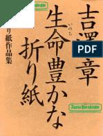 Akira Yoshizawa - Inochi Yutakana Origami