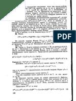 Сивашинский_И.Х.-Задачник_по_элементарной_математике(1966)