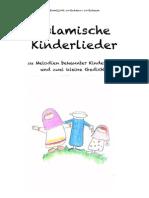 deutsche Nasheed  für muslimische Kinder