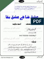 Ish Baqa Ishq Fana by Tahir Javed Mughal