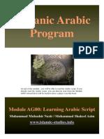 AG00-ET.pdf