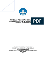 Panduan Penilaian Kurikulum 2013