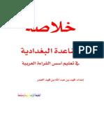 9286 - Copy.pdf