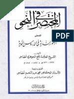 hkbnv_text.pdf