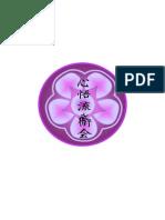 shingo_ryu_jujutsu_prfunsordnung_1._dan.docx