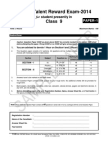 Ftre 2014 Sample Paper Class 9 Paper 1