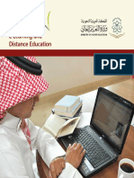 e-LearningAndDistanceEducation.pdf