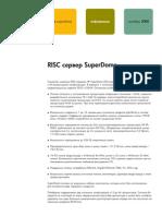 Superdome Wp Rus