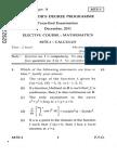 MTE-1 (4)
