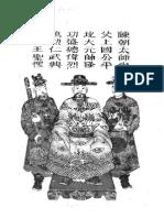 hungdaodaivuong.pdf