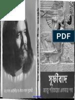 Sufibad Attoporichoyer Ekmatro Poth(Part1)