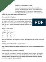 Word Order - Chinese Grammar Wiki