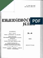 KOVACEVIC Preskripcija