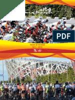 Tour of Beijing 2011-2014