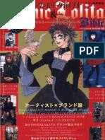 Gothic & Lolita Bible 1