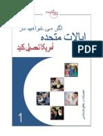 Bk1 Persian