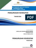 PENGURUSAN KEHIDUPAN.PDF