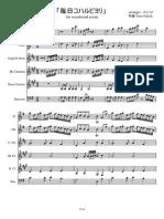 「毎日コハルビヨリ」 - Woodwind Sextet Arrangement (ヤマノススメ セカンドシーズン OP2)